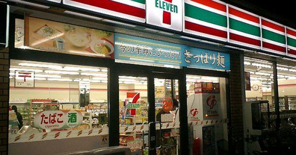 7 Eleven Convenience Store Japan 7 Eleven Japan Aesthetic Japan