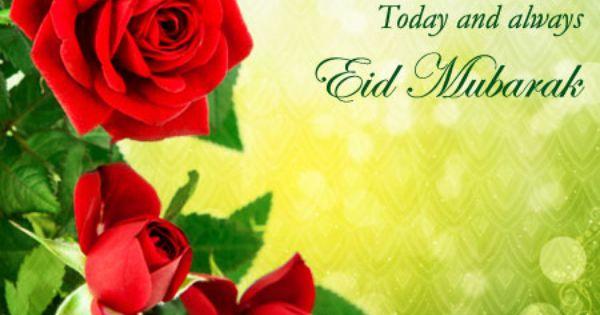 Mawlid Al Nabi Card Eid Mubarak Eid Greeting Cards Eid Mubarak Card