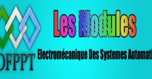 Les Modules De Technicien Specialise En Electromecanique Des Systemes Automatises Esa Cours D Electromecanique