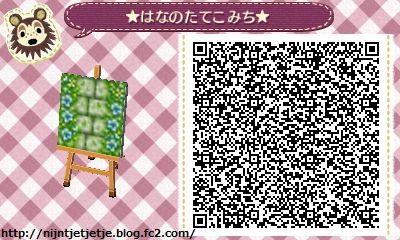 ☆花と緑の石こみち☆ 白&ブルー Ver.(地面QR) | どうぶつの森amiibo ...