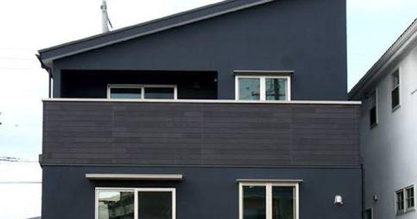 サイディングのかっこいい家 の画像検索結果 かっこいい家 住宅 外観 家