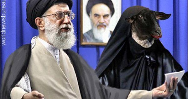 Khomeini Wife