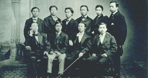 Rutgers Was The First American College To Enroll Japanese Students During The Japanese Modernizing Period Http Ruweb R Sigmund Freud Family Portraits Freud