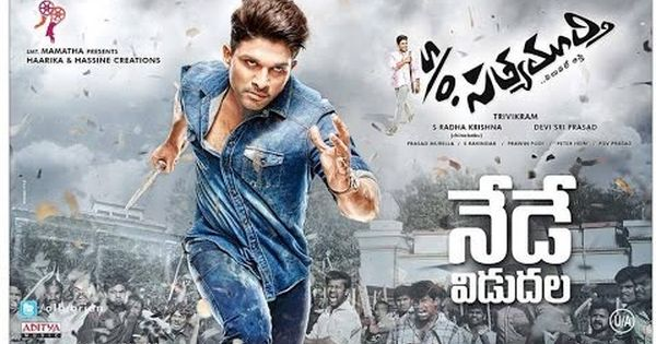 pandaga chesko telugu movie  from kickass