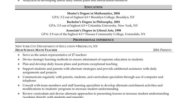 15 Example First Year Teacher Resume