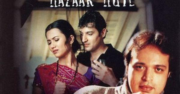 Lyrics Of Pehle Toh Kabhi Kabhi Gham Tha From Dil Ke Tukde Hazaar Huye 2000 Lyricsmasti Com Old Bollywood Songs Old Song Lyrics New Song Download