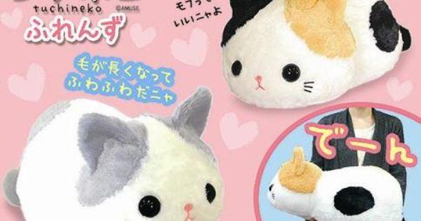 Tuchineko Friends BIG Cat Kitty Plush from Pixie kawaii cute plushies