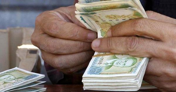 قرار لمجلس الوزراء السوري يسر شرائح كبيرة من السوريين ما هو In 2020 Blog Us Dollars Personalized Items