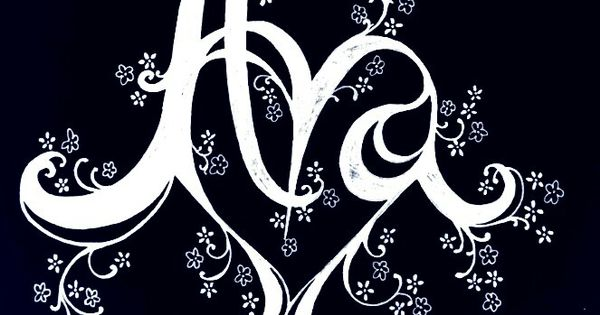 tattoo i drew of my daughter 39 s name ava that i never got done things i love pinterest. Black Bedroom Furniture Sets. Home Design Ideas