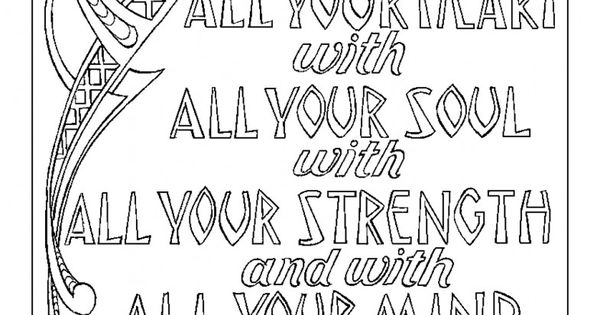 bible coloring pages acts 27 22 | ILLUSTRATION OF LUKE 10:27 FROM ABDA ACTS ART AND ...