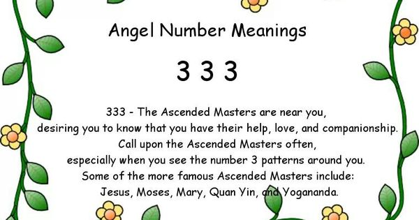 Numerology about number 17 picture 1