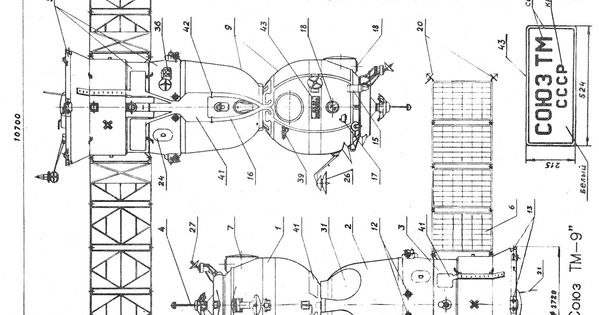 Soyuz Tm 9 1 72 Scale Drawings By V Bobkov Npo Rkk