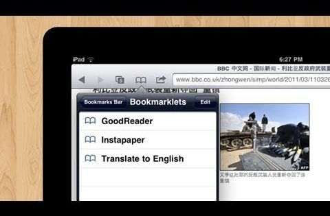 287fef3f76cfbff21bc84e69eabd441b - How Do I Get Safari To Translate A Page
