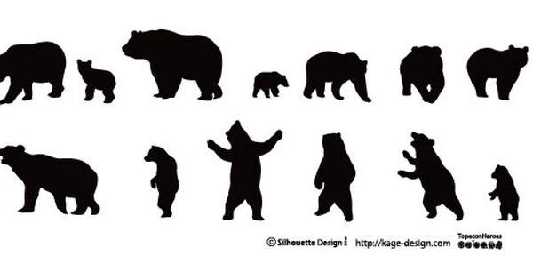 クマのシルエット 商用フリーで使える影絵素材サイト シルエットデザイン 動物 シルエット クマ イラスト 動物