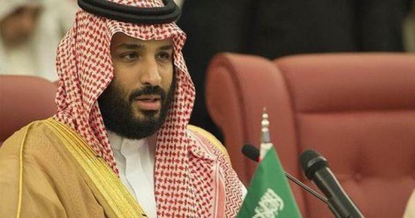 بن سلمان يتوعد بالتصدي للعابثين بأمن السعودية Captain Hat Newsboy Popular