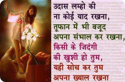 Images hi images shayari : Whatsapp hindi shayari image