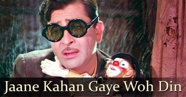 Jaane Kahan Gaye Woh Din Raj Kapoor Mera Naam Joker Bollywood Classic Songs Mukesh Classic Songs Indian Movie Songs Evergreen Songs
