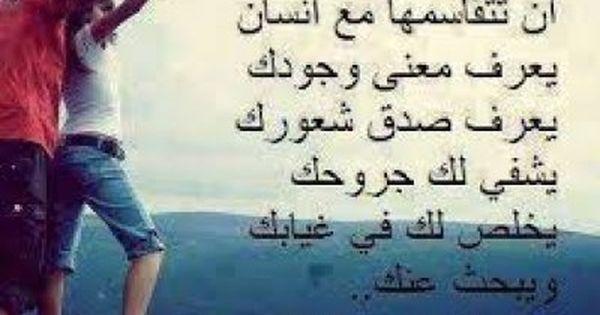 صور خلفيات مكتوب عليها كلام معبر و رائع تعبر عن الأنانية Cool Words Words Arabic Love Quotes