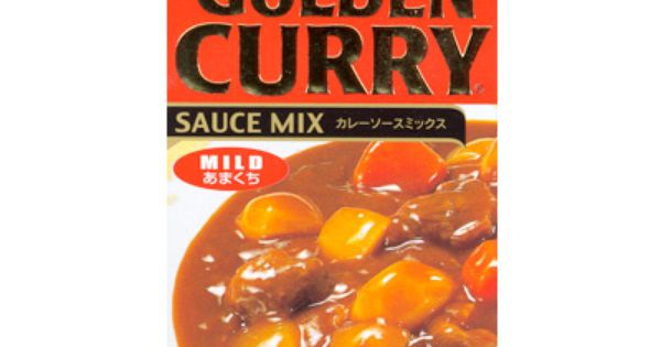 Curry Recipe Johnny Wander Updates Tuesday And Thursday Curry Recipes Golden Curry Slow Cooker Curry Recipes