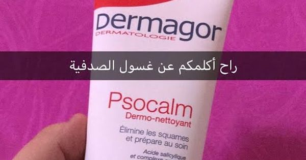 Youtube Youtube Personal Care Person