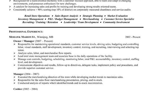 click here to this store manager or owner resume