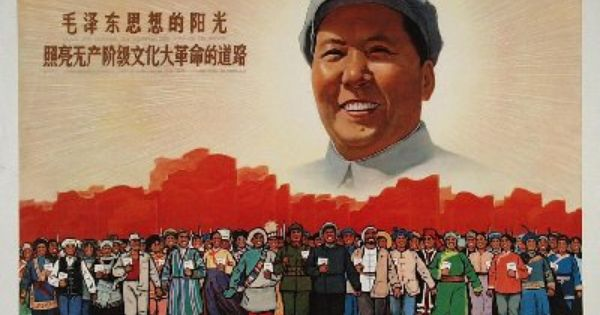 a study of the opposition of society on the rule of mao zedong Is china returning to the days of mao zedong  mao sought to root out all  opposition and successfully built a cult of  over 100,000 party members are  under investigation  civil society groups have been shut down if they pose a ' threat' to  is china's authoritarianism decaying into personalised rule.