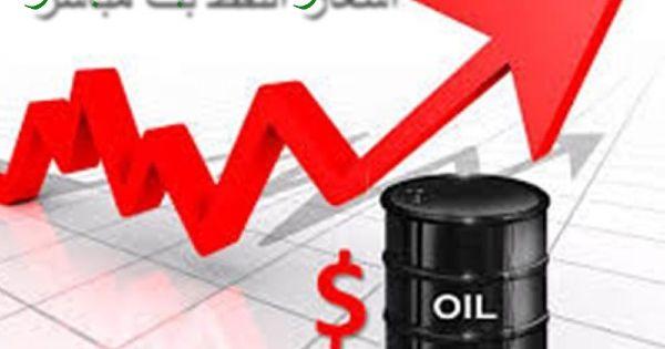 اسعار النفط بث مباشر وكيف تؤثر على قراراتك في صفقات التداول Oils Energy Toronto Stock Exchange