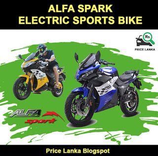 Alfa Spark Electric Bike Sri Lanka Electric Bike