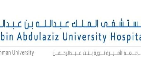 وظائف في الرياض في مستشفى الملك عبدالله الجامعي Math Math Equations