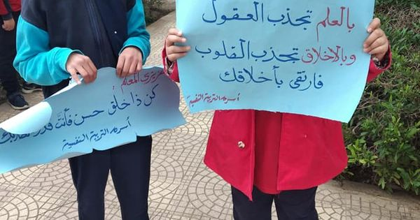 بالعلم تجذب العقول وبالأخلاق تجذب القلوب مصطفى نور الدين Academic Dress Fashion Dresses