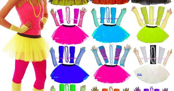 80S FANCY DRESS ORANGE PINK NEON TUTU SKIRT LADIES WOMENS PARTY COSTUME SALE
