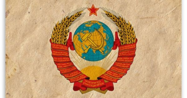 Emblem Of The Soviet Union Wallpaper Seal Wallpaper History Hammer and sickle hd wallpaper