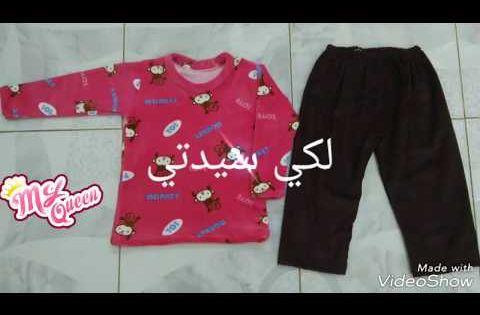 تفصيل و خياطة دفاية بناتي ولا اجمل لموسم الشتاء لاتفوتكم Youtube Sweatshirts Baby Sewing Graphic Sweatshirt