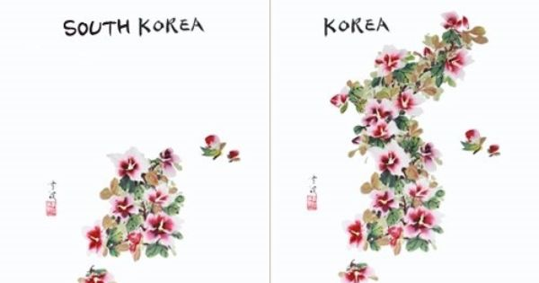 Why Don T You Talk About Korea Reunification Korean Tattoos