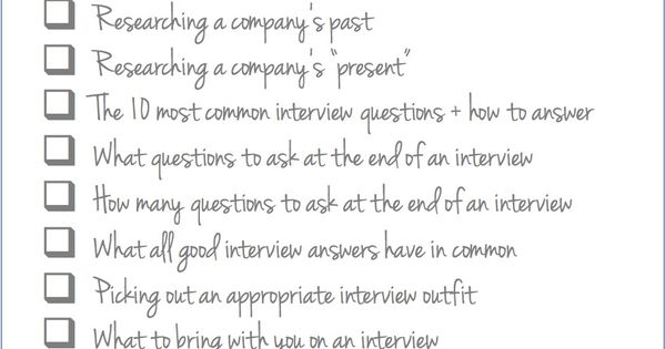 how to prepare for an internal job interview