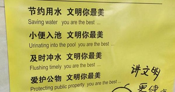 Urinating into the pool you are the best via Pinterest