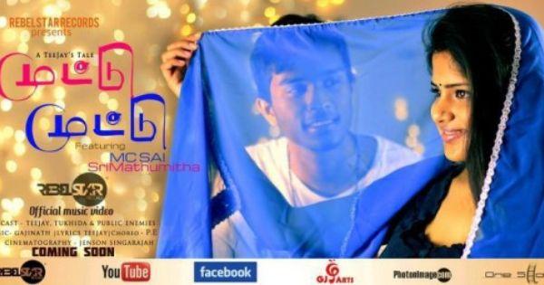 Teejay Tamil Uk Artist Bio Album Songs Rap Lyrics Artist Bio