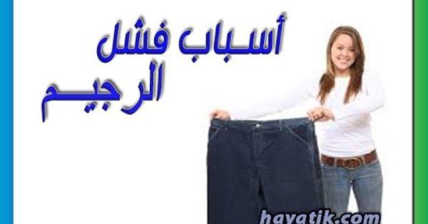 Youtube Youtube Pants Jean