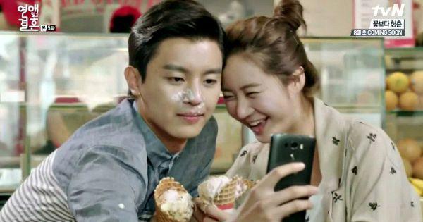 marriage not dating ringtone Sinopsis drama korea marriage not dating, drama korea marriage not dating episode 1 sampai terakhir.