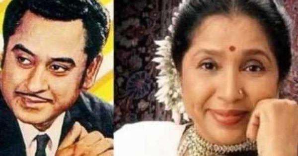 Kishore Kumar And Asha Bhosle Songs Hq Kishore Kumar Best Music Artists Kishore Kumar Songs