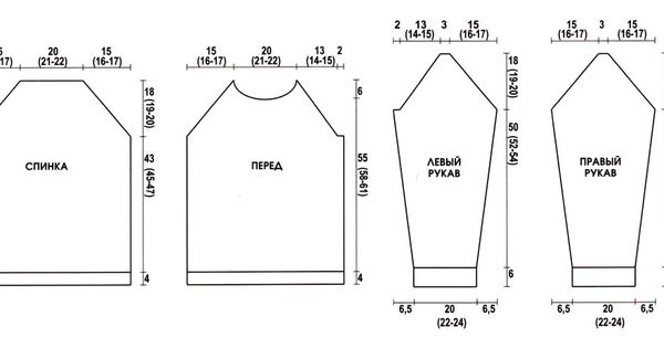 Схема реглан свитера женский