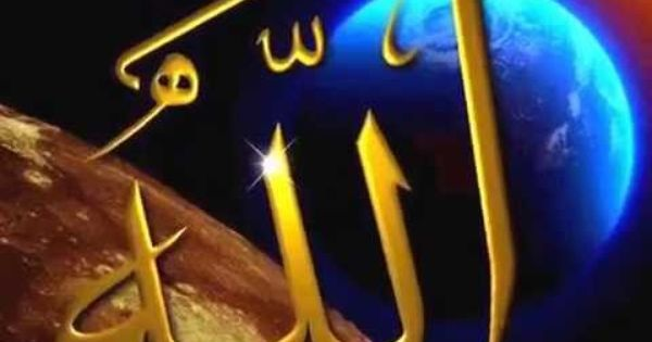سورة الفتح صوت مميز اجمل قراءة Telawah Tajwid Very Distinctive Surat Al Fateh Neon Signs Quran Signs