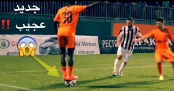 جديد افضل لقطات استعراض مهارات كرة القدم Hd Youtube Soccer Field Enjoyment