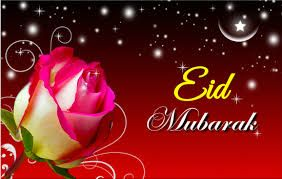 Happy Eid Mubarak Wishes And Messages For Lover Eid Greetings