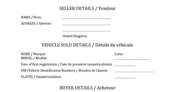 Car Sale Deposit Receipt Template – Deposit Receipt Template