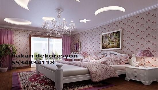 اشكال اسقف جبس بورد غرف وصالات وريسبشن متنوعة قصر الديكور In 2020 False Ceiling Design Ceiling Design Home Decor