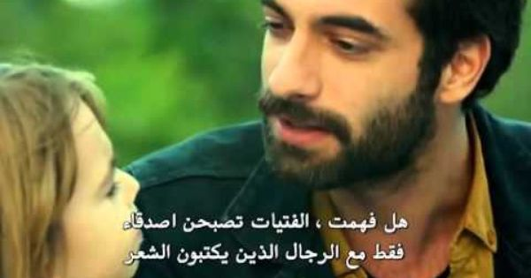 Poyraz Karayel Funny Scene 8 بويراز كارايل مشهد مضحك 8 Youtube Broadcast Comedy