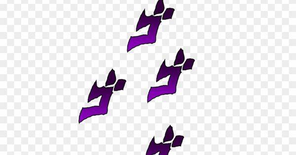 Find Hd Menacing Jojo Png Jojo Menacing Png Transparent Png To Search And Download More Free Transparent Png Images Adventure Tattoo Jojo Jojo Stands #jojo #menacing #жожо #жожа #невероятные приключения джоджо #джоджо #bizarre #adventure. jojo menacing png transparent png