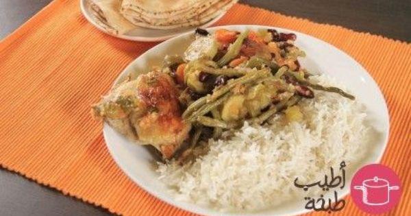 طريقة عمل تورلي الخضار بالدجاج Chicken And Vegetable Torli Recipe Cooking Food Dinner
