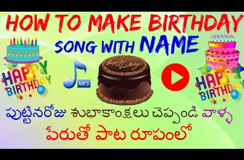 Happy Birthday Greetings In Telugu Images Hd Pictures Best Wishes